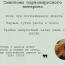 Собака щурит глаза: причины, что делать и чем лечить